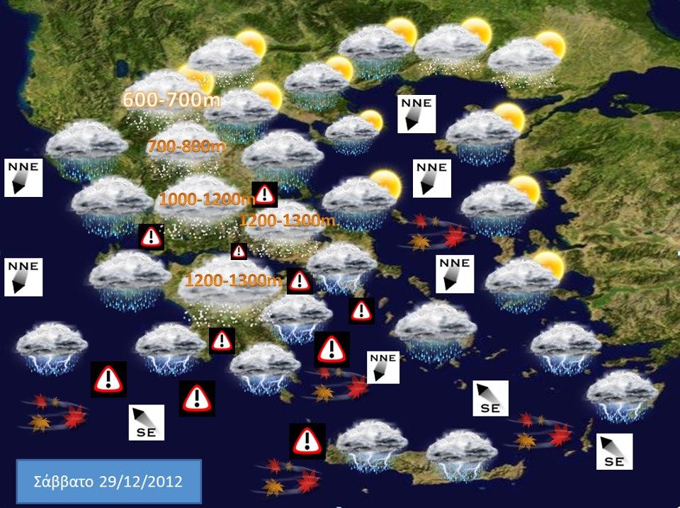 xartis-elladas-29-12-2012