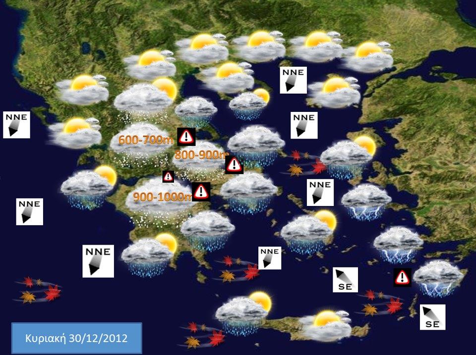 xartis-elladas-30-12-2012