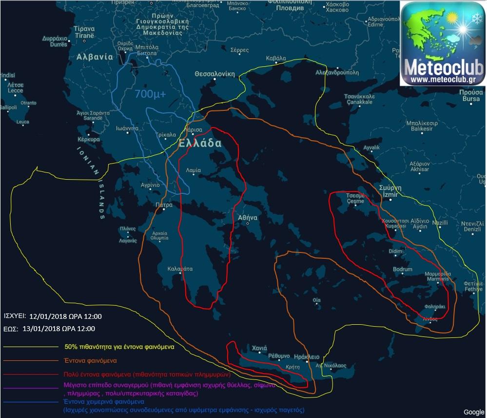 meteoclub alert map meteoex-12-01-2018