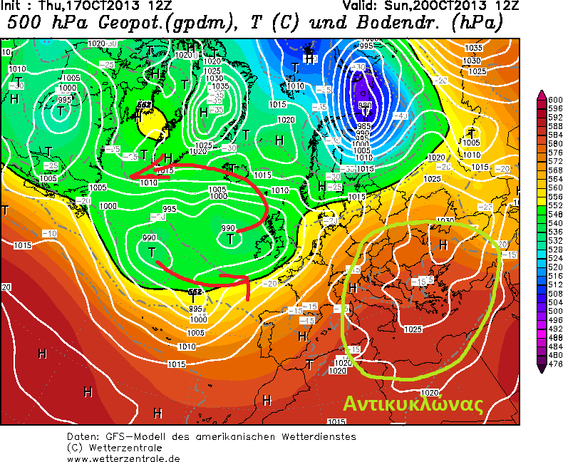 gfs500hPa-20-10-2013