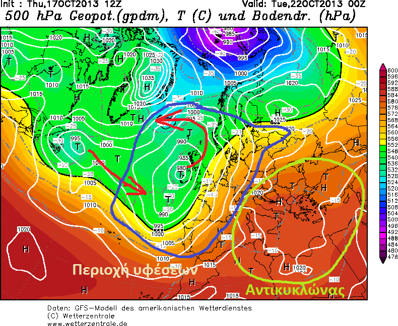 gfs500hPa-22-10-2013
