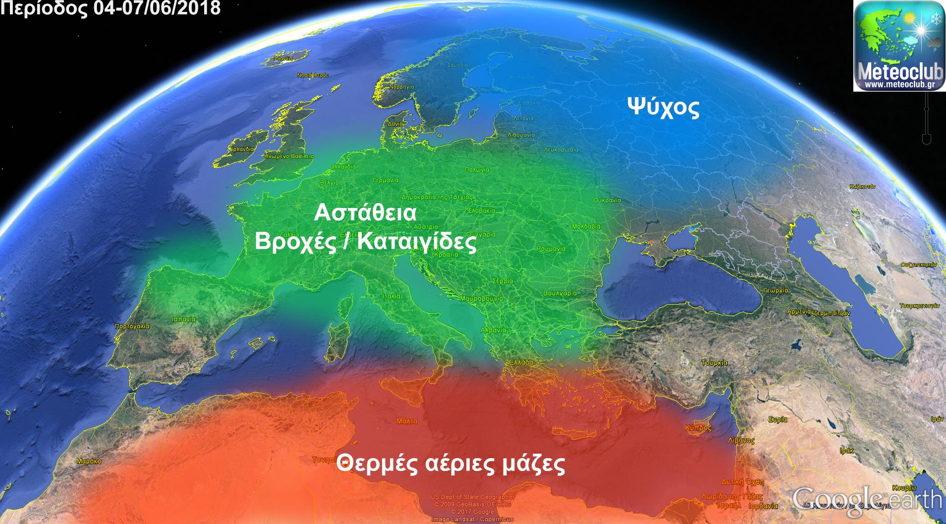 evropaikos-xartis-sos-04me07-06-2018