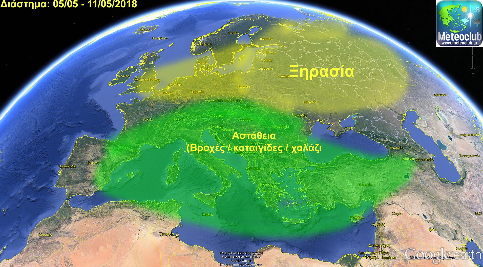 evropaikos-xartis-05-05me1105-2018