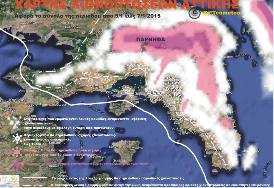 snowmap-teometeo-05me07-01-2015 copy
