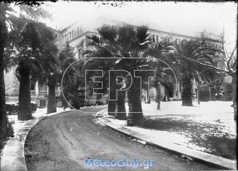 proedriko-megaro-1928_20091217_1703587754